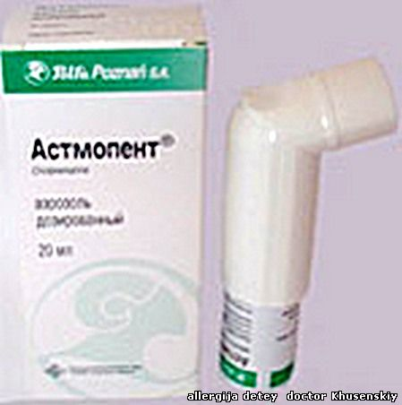 лекарство для снятия болей в мышцах